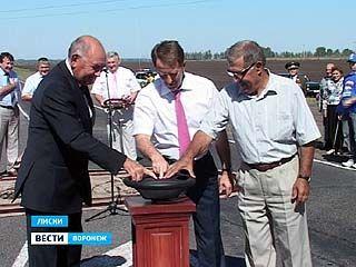 Губернатор Алексей Гордеев совершил рабочую поездку в Лискинский район