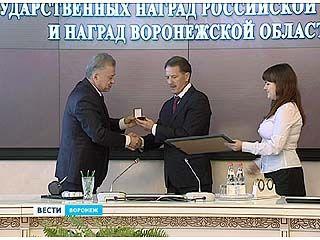 Губернатор Алексей Гордеев вручил государственные награды