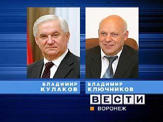 Губернатор и председатель Облдумы поздравили воронежцев с Днем России