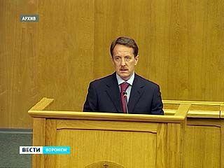 Губернатор и проректор ВГУ отказались от мандатов депутатов Госдумы