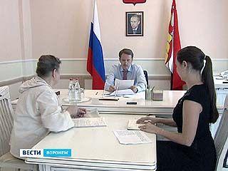 Губернатор общался с воронежцами в общественной приемной Президента России