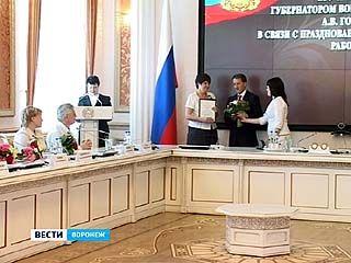 Губернатор поздравил соцработников с профессиональным праздником