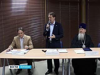 """Губернатор принял участие в заседании общественной организации """"Лидер"""""""