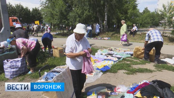 Блошиный рынок в Воронеже с улицы 60 Армии перенесут на новое место