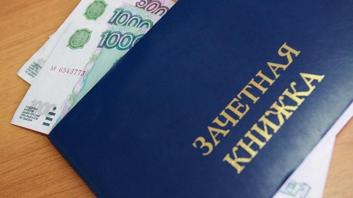 Доцента Воронежского медуниверситета оштрафовали на полмиллиона за взятку от студента