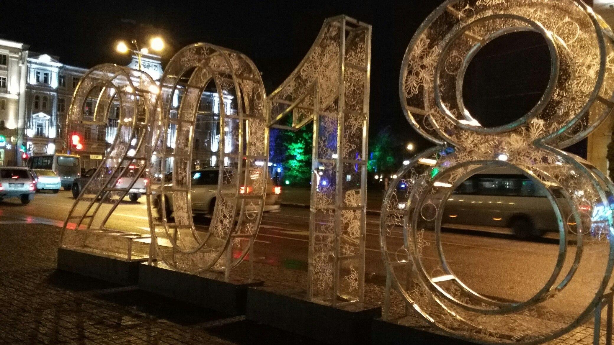С главной площади Воронежа убрали упавшие цифры 2018