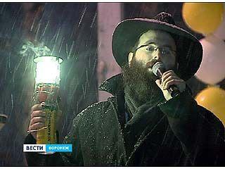 Хануку - еврейский праздник света и огня отметили в Воронеже