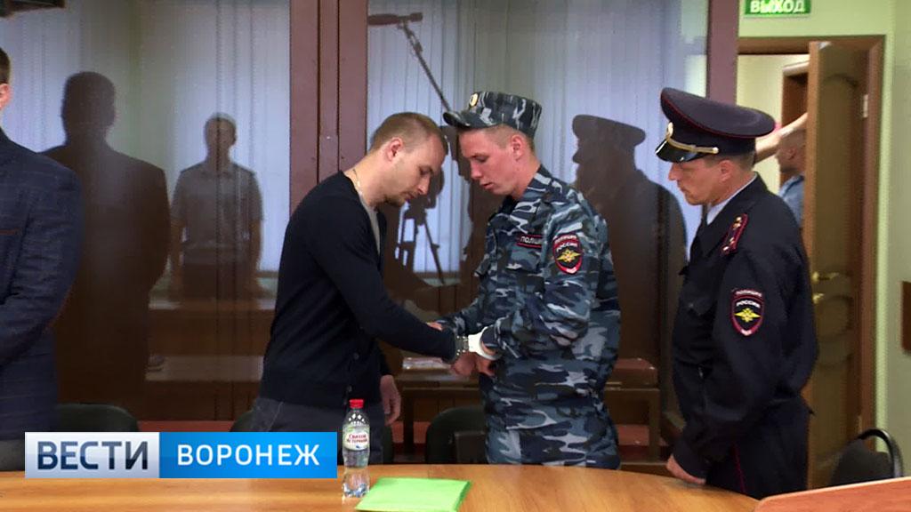 Воронежскому полицейскому утвердили суровое наказание за смерть задержанного от пыток