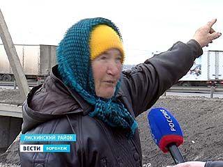 Хутор Федоровский в Лискинском районе оказался отрезан от внешнего мира