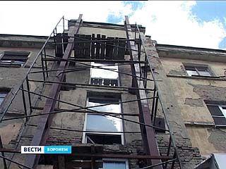 И собственники, и власти скинутся на капремонт жилья - программа утверждена, в списке - 170 домов