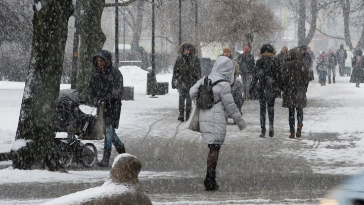 Жителей Воронежской области ждут сырые выходные с перепадами температур