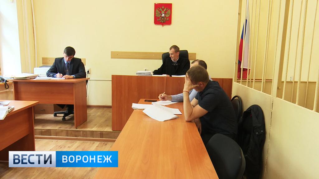 Бывший офицер Воронежской военно-воздушной академии попал на скамью подсудимых