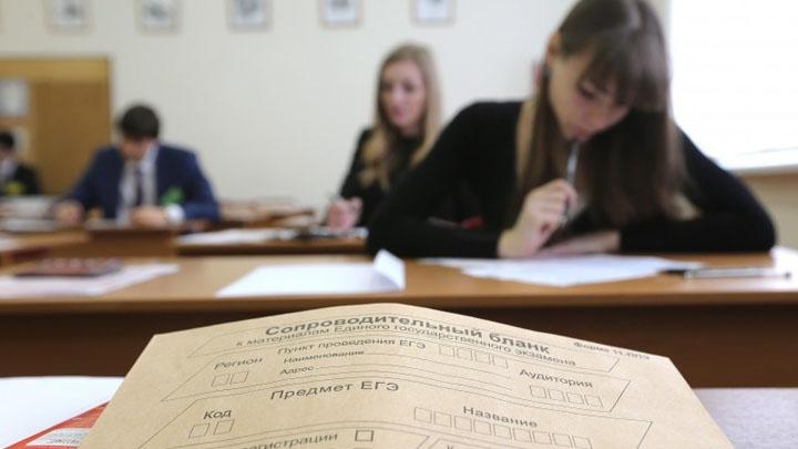 Воронежцы поддержали петицию об изменении критериев оценки ЕГЭ по математике