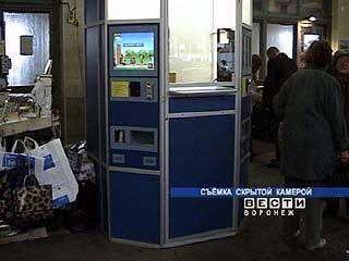 Игровые автоматы на Центральном рынке маскируют под лотерею