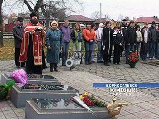 Имена погибших воинов-интернационалистов увековечили в Борисоглебске