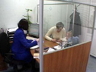 Имеющие право на материнский капитал, получат по 12 тысяч рублей