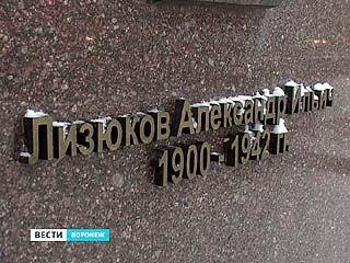 Информационная война вокруг Лизюкова не закончена