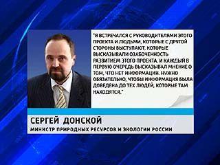 Информационной открытости не хватает в проекте разработки никеля в Новохоперском районе