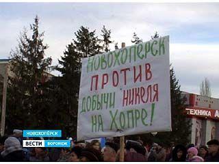 Инициативная группа из Новохоперского района просит провести референдум