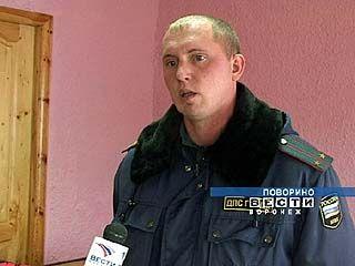 Инспектора ГИБДД обвинили в подлоге документов