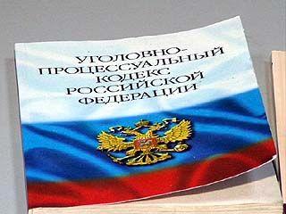 """Инспекторы ФСИН получили подробные инструкции о """"домашнем аресте"""""""