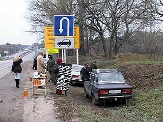 """Инспекторы Россельхознадзора снова проводят рейды на трассе """"Дон"""""""