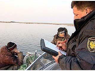 Инспекторы рыбоохраны теперь вооружены