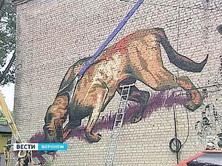 Интернациональная команда художников превратит стены Воронежа в картины