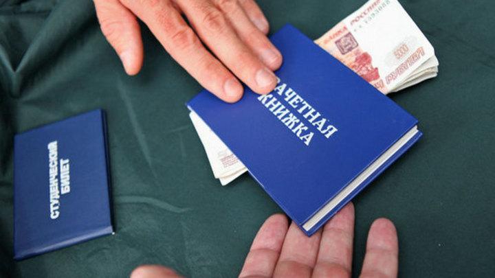 Бывшего аспиранта воронежского юрфака осудили за «продажу экзаменов»