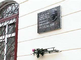 Исполнилось 105 лет со дня рождения известного писателя Гавриила Троепольского