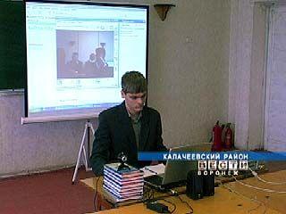 Использование инновационных технологий в обучении обсудили в Воронеже