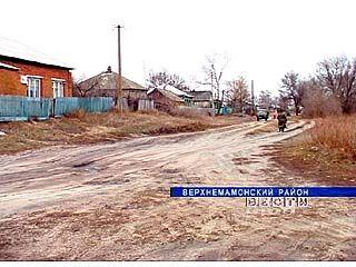 История села Гороховка уходит корнями в Петровскую эпоху