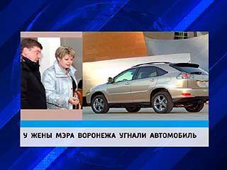 "Из двора дома, в котором живёт мэр Сергей Колиух, похитили ""Lexus RX-400"""