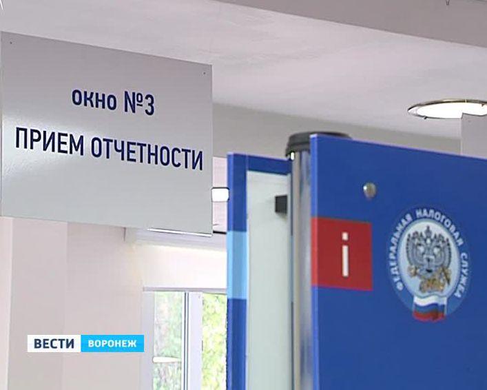 Из офшоров в бюджет региона вернули более трех миллиардов рублей