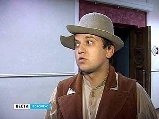 Из труппы Воронежского театра юных зрителей уволились сразу 4 актера