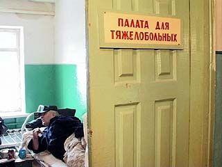 Из тюрем России могут досрочно освободить до 45 тысяч заключенных