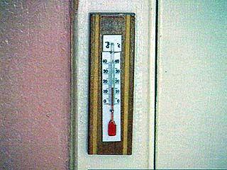 Из-за отсутствия отопления в Воронеже закрываются детские сады
