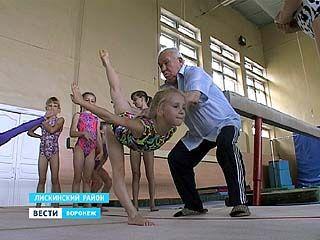 Известный тренер по спортивной гимнастике отмечает юбилей - 80 лет