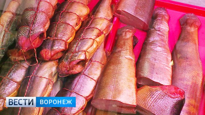 Воронежцы могут попробовать 20 видов деликатесов из камчатской рыбы