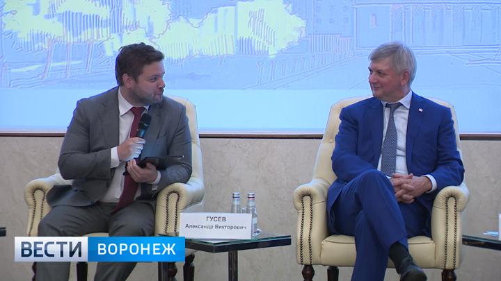 В Воронежской области пополнится резерв управленческих кадров