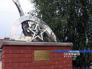 К 60-летию Победы в области возводятся новые памятники