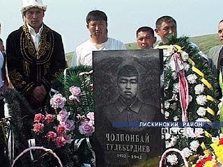 К могиле Чолпонбая Туливердиева возложили венки