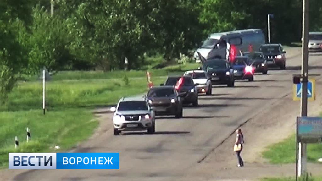Воронежцы присоединились к автопробегу в честь 100-летия пограничной службы