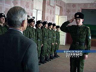 Кадеты Борисоглебского  авиационного класса приняли присягу