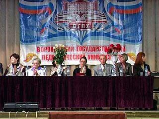 Кафедра психологии ВГПУ будет носить имя профессора Ивана Мягкова