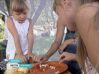 Как правильно играть в бирюльки - учат в Рамони