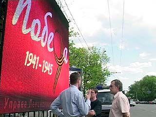 Как Воронеж готовился ко Дню Победы?