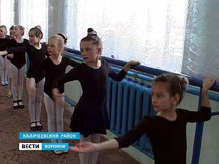 Калачеевские малыши постигают азы русского балета