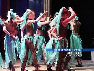 Калачеевские таланты прославили область на Всероссийском конкурсе