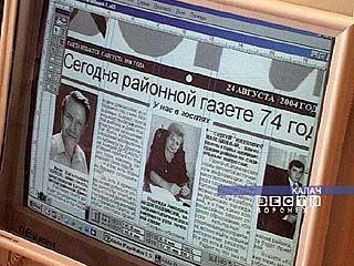 """""""Калачеевские зори"""" празднуют свой день рождения"""